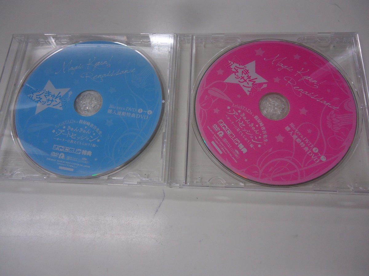 マジきゅんっ!ルネッサンス連動購入特典DVD入荷致しました🥂💜お探しの方はお早めに!パビリオンの星空やスマイルマーメイド