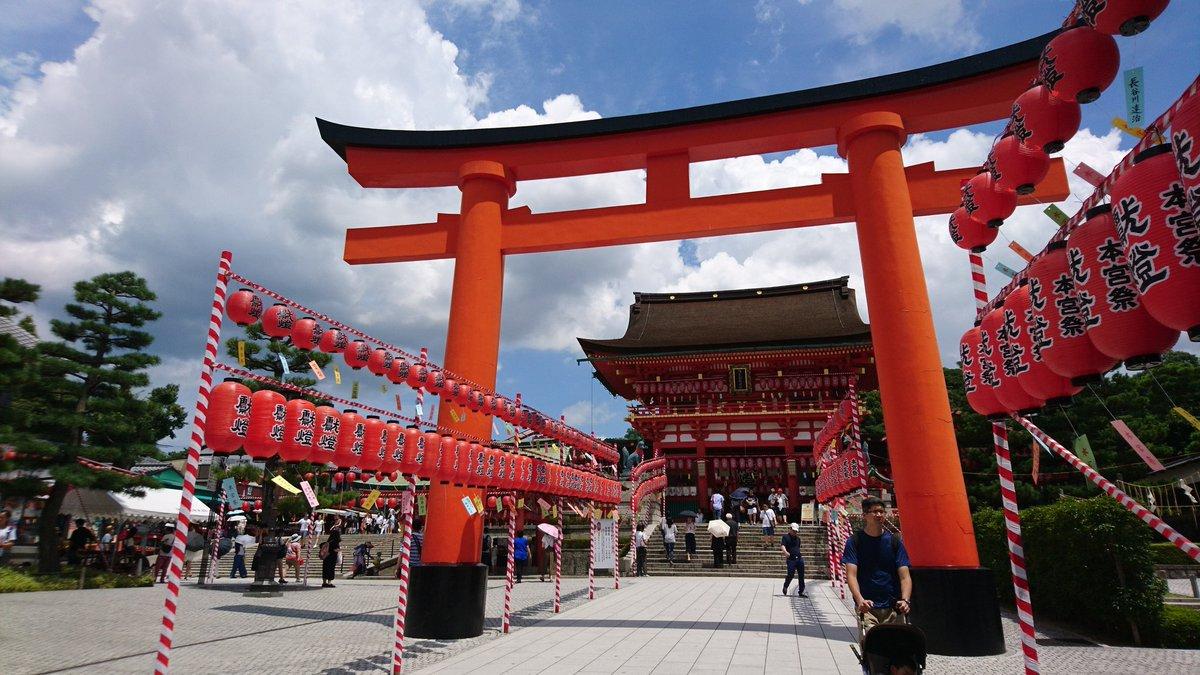 京も、明日も、恋をする。「いなり、こんこん、恋いろは」の舞台である京都伏見稲荷は今日から宵宮祭・本宮祭。夜には境内が朱く