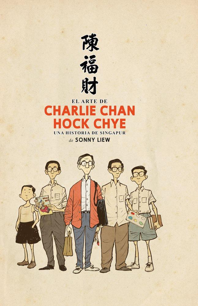 Y el gran ganador de los Eisner ha sido The Art of Charlie Chan Hock Chye, publicado en España por @AmokEdiciones y @Dibbuks https://t.co/LbvUad8u3G
