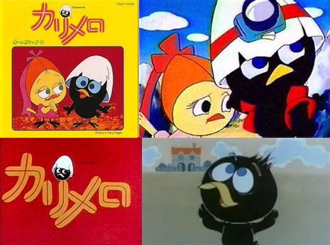 カリメロ1974年から放送された。黒いヒヨコのキャラクターと、そのキャラクターを主人公としたテレビアニメ作品。●●