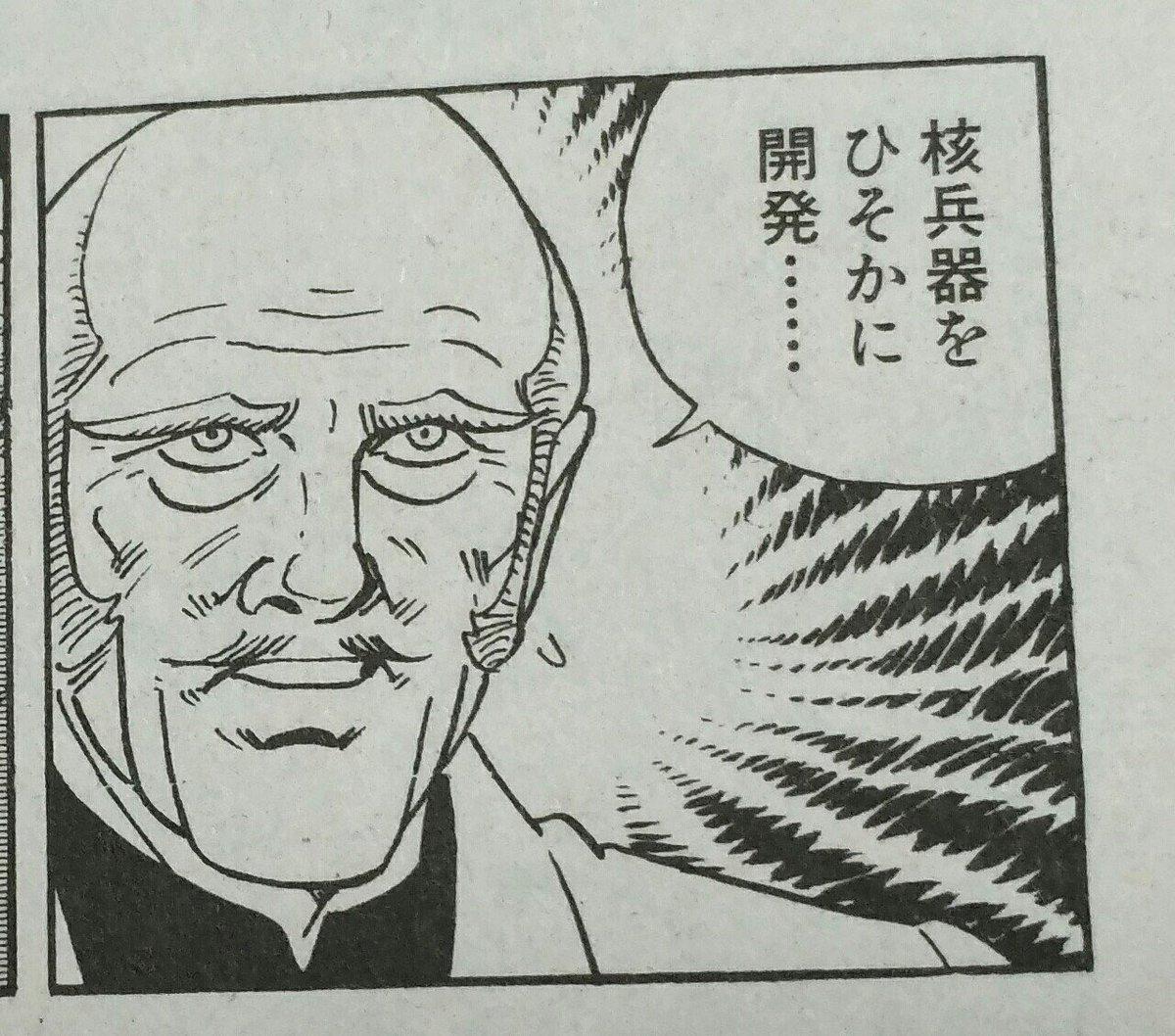 ガルパン最終章は試合中いきなりこういう新キャラがでてきて核兵器発射してほしい
