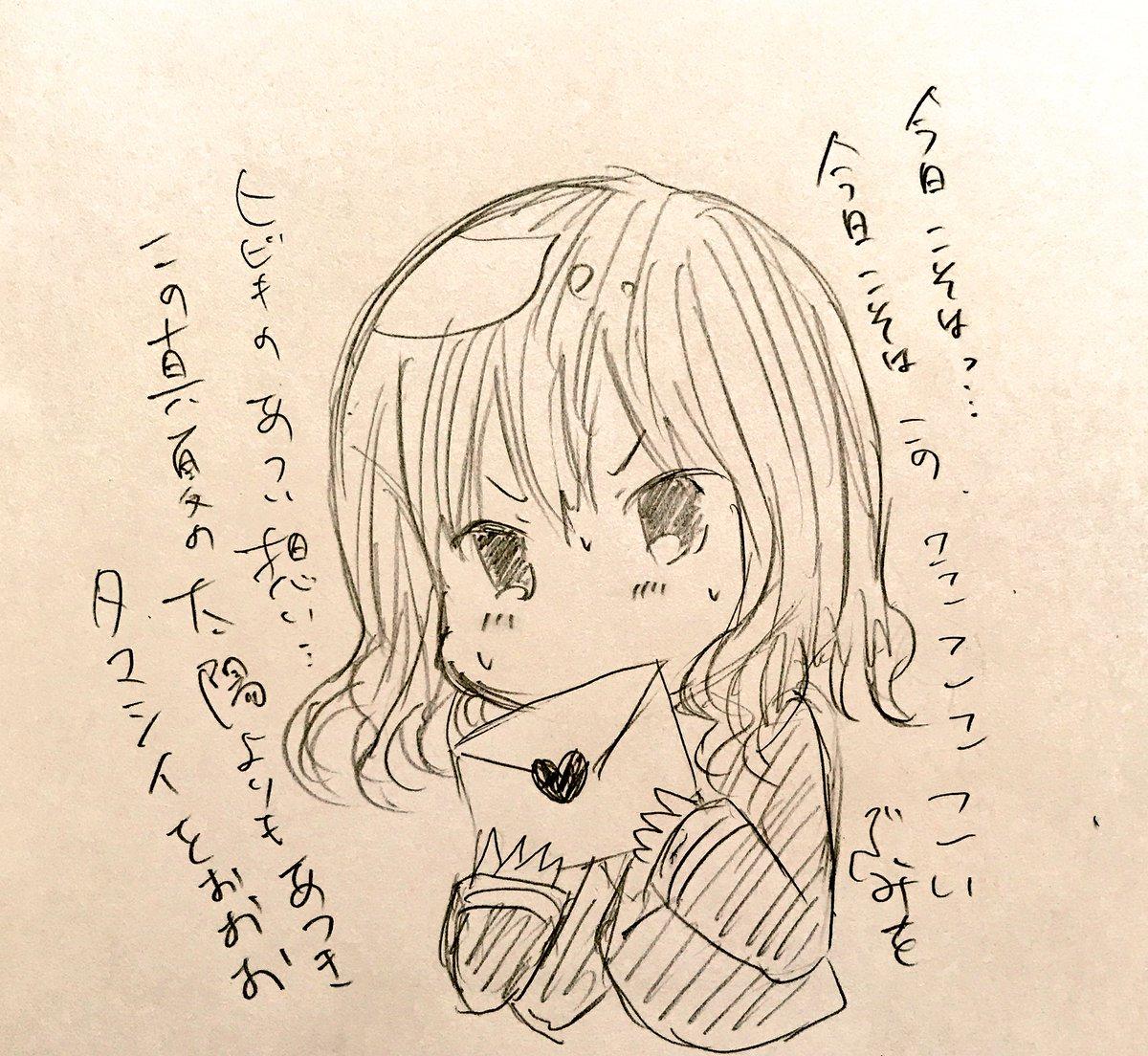 """ヒビキは夏でも熱い女の子。(誰に対してかは言わずもがな)""""あんハピ♪の響をお願いします!"""""""
