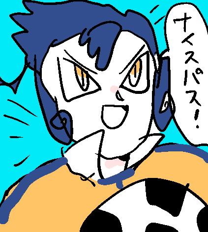 > イナズマイレブンGOの剣城京介  #odaibako