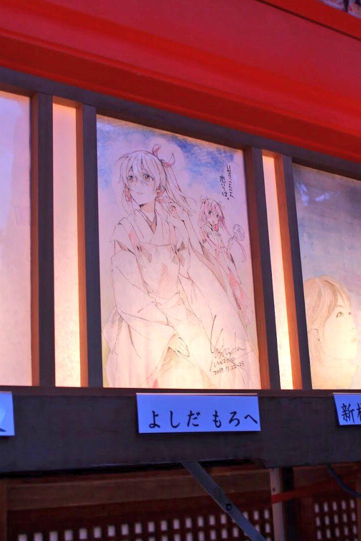 うか様と、ミヤちゃんにも会えました(*´ω`*)✨#伏見稲荷#本宮祭#いなりこんこん恋いろは#よしだもろへ 先生
