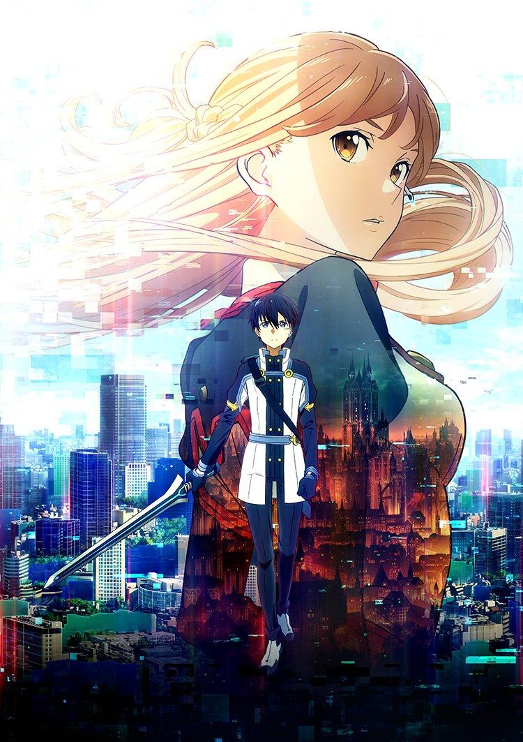 今年はアニメ劇場版凄いあついです!とゆう事であなたはどっちが面白かった?(※劇場版以外のアニメも含めます)ソードアートオ