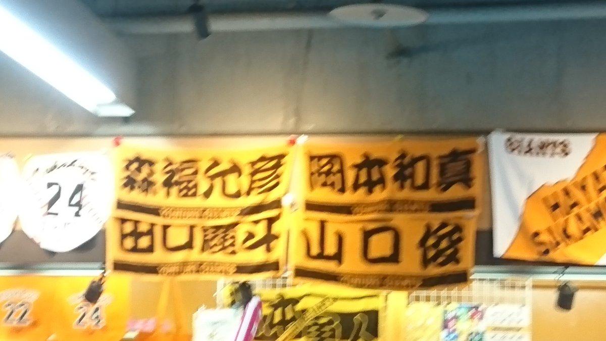 【朗報】声優・田中美海さんのおっぱいぷるんぷるんらしい!!!!!! [無断転載禁止]©2ch.netYouTube動画>1本 ->画像>695枚