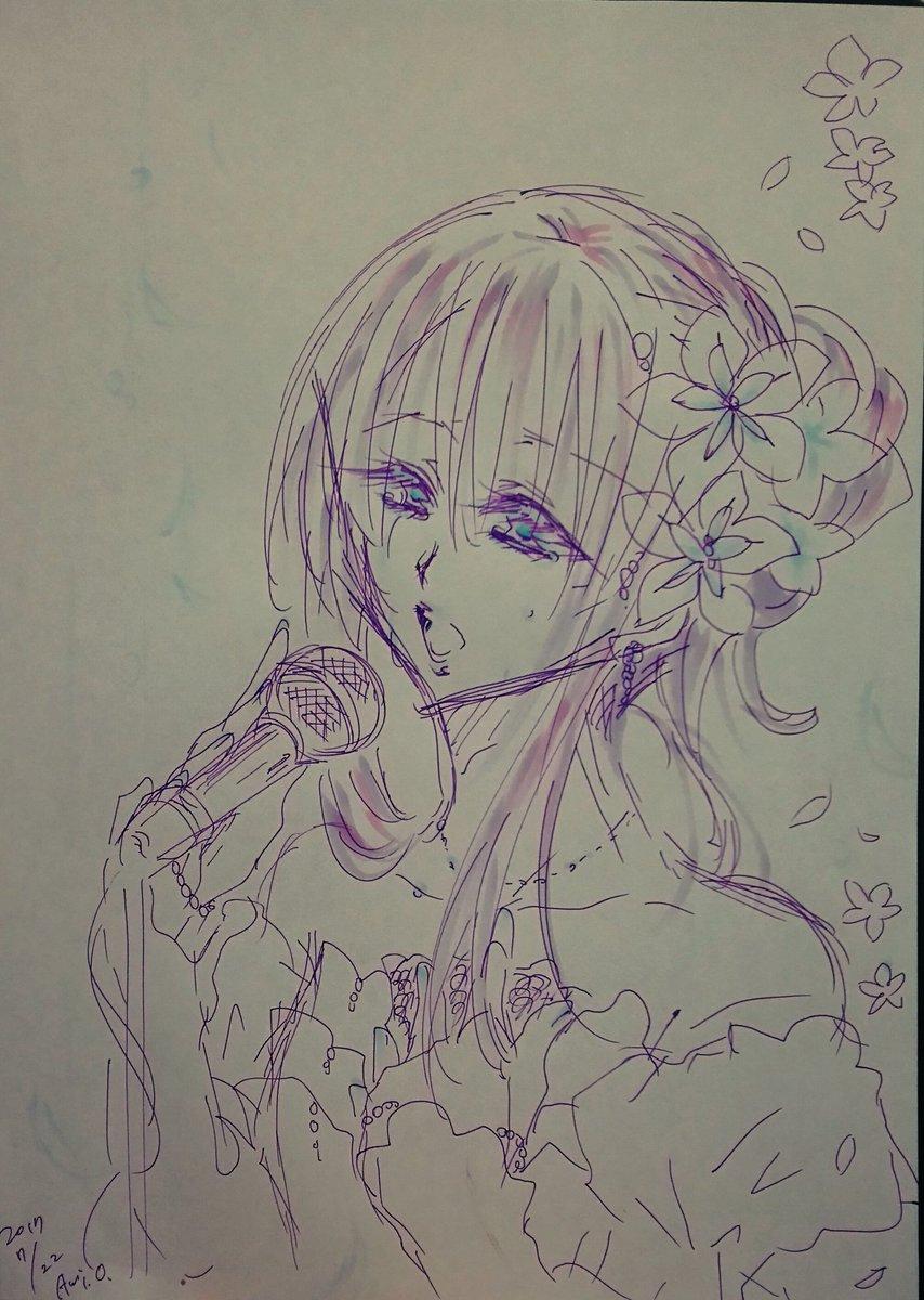 ★まなちゃんへ💗美声をありがとう💕歌姫紅たん…✨どうかな?(*^^*)「ありがとう、そしてさよなら一秒  一秒抱きしめな