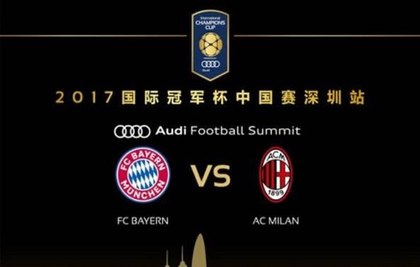#BayernMilan