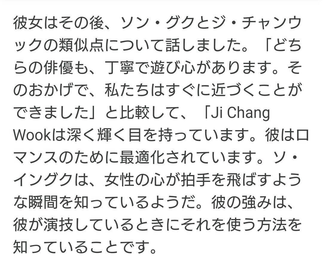 (怪しい日本語だけど💦)