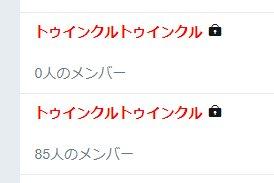 紅の機巧少女コンパクト妖夢@コミケ一般()さん | Twitter - Google Chrome