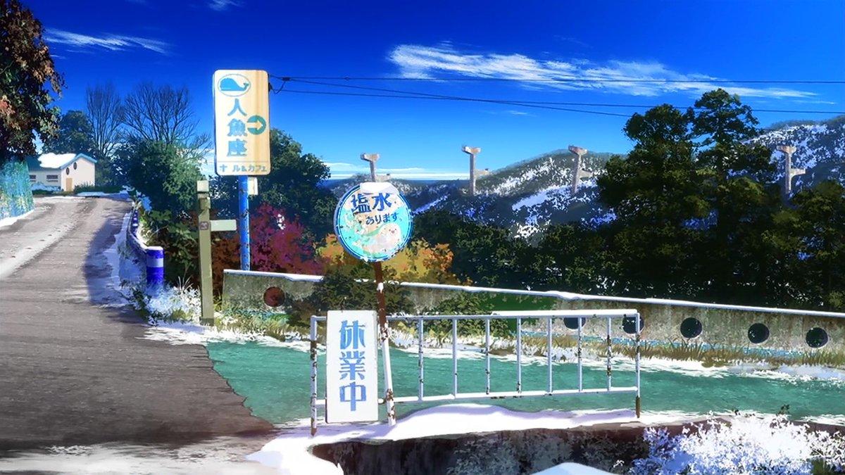 明日は凪あす聖地巡りで熊野にソロツーいっぱい寄り道しよ✨