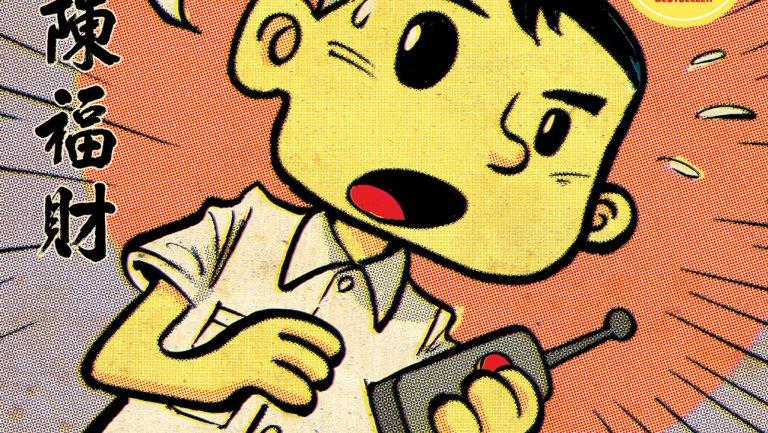 Eisner Awards: complete winners list