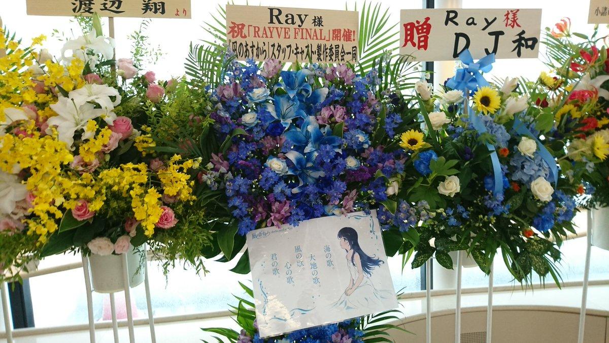 新しいイラストの美海めっちゃかわいいです!#RAY#凪あすファン交流会 #凪のあすから
