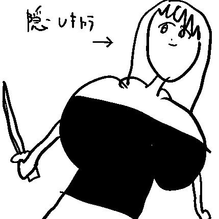 > 閃乱カグラのおっぱい大きい子お願いします!  #odaibako