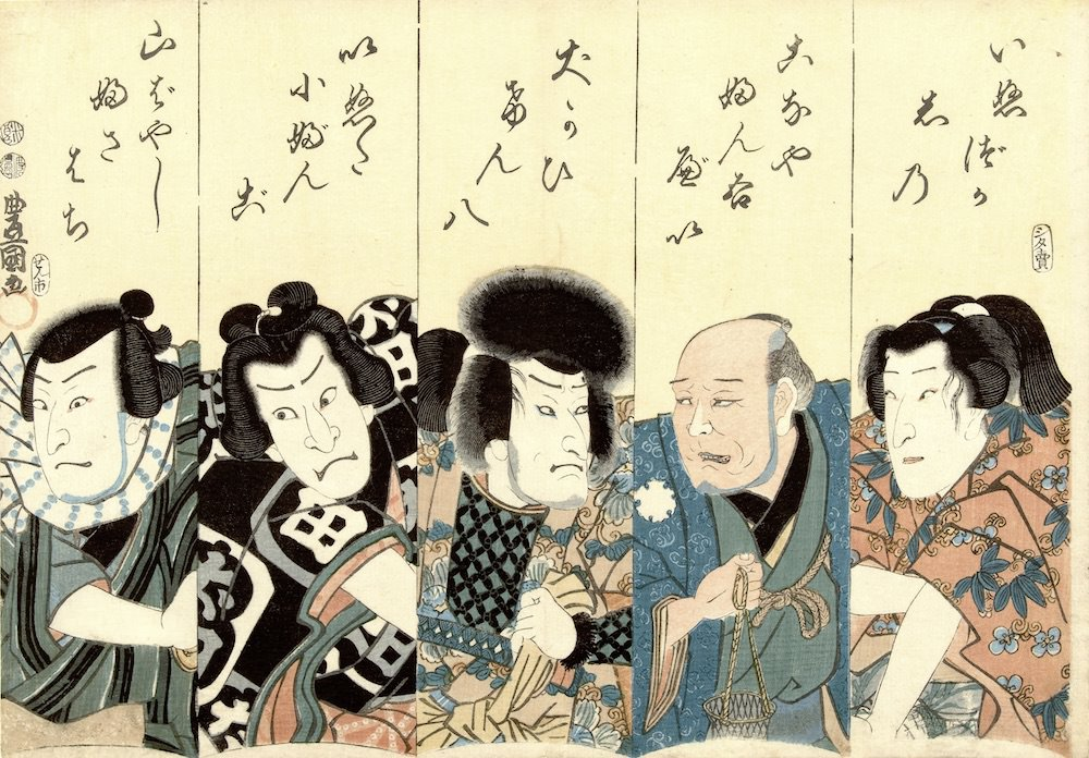 江戸時代を振り返る画像。『歌舞伎上演された『八犬伝』の役者絵(歌川国貞 画)の拡大画像』元記事 →『江戸時代のベストセラ