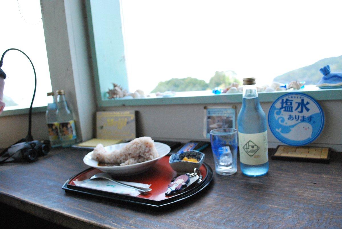 凪のあすから聖地巡礼で天女座カフェに来ております!!(ソロツー)凪のあすからカレーと塩サイダー美味しかった🙌🙌🙌