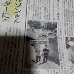 グラスリップの聖地巡礼だそうだ。関係ないけど、私も富山県に聖地巡礼に行きたいが、時間と予算が無くて行けない。