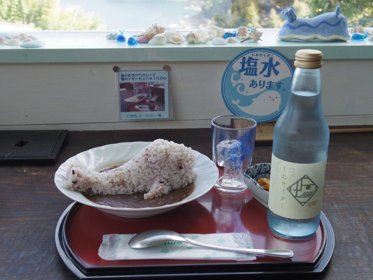 とっても眺めの良いカフェ天女座さんにお邪魔してきました。凪のあすから巡礼...というほどいろいろ行けなかったけど周囲を少