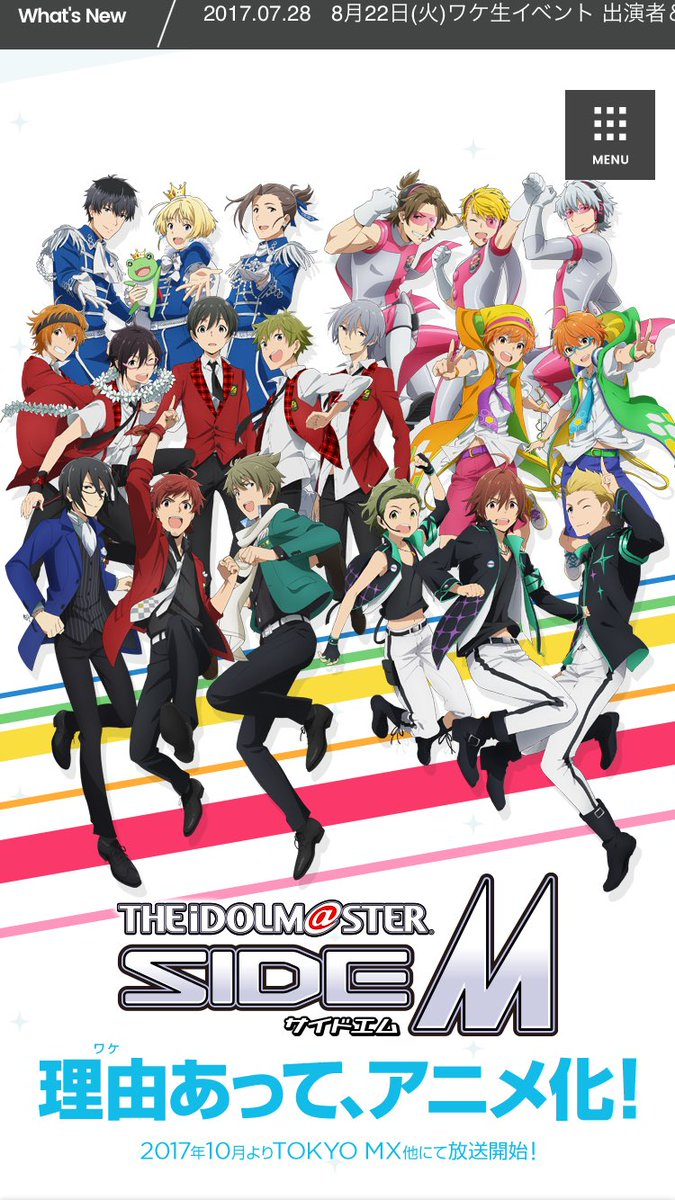 ライブの映像→ラジオ(ニコ生)→アニメ公式サイト→アニメPV→漫画もありますよ!