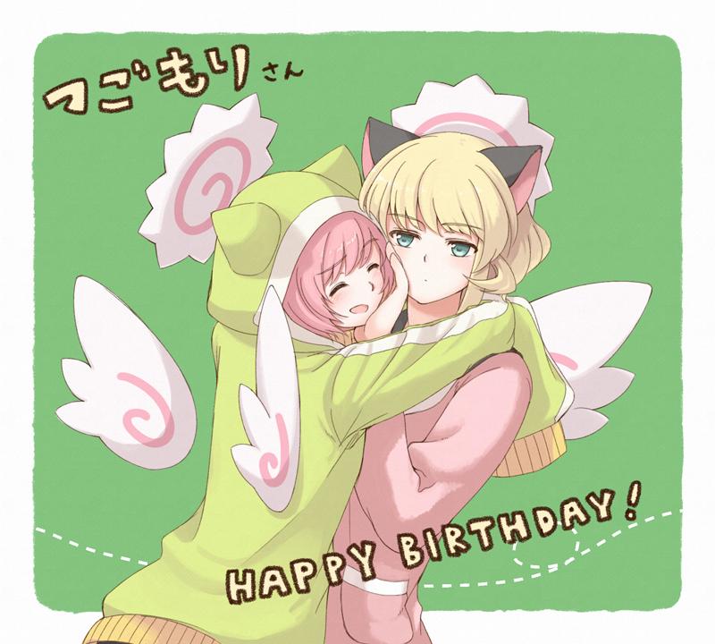 つごさん、 とてもお待たせしてしまいごめんなさい! 改めてお誕生日おめでとうございました!! とんこつとちゃんぽん、凄