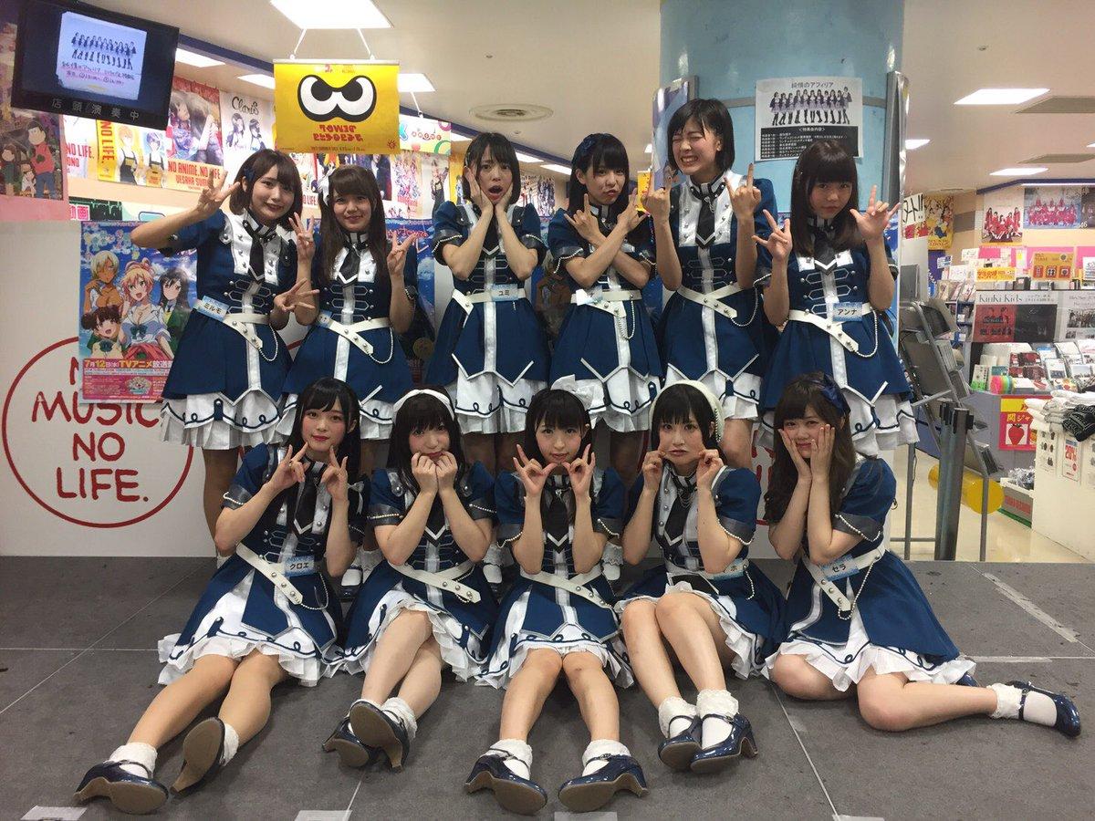 タワレコ八王子店さんでのイベントありがとうございました╰(*´︶`*)╯✨ 距離近くてたのしかった( *´꒳`*)💘 は