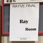 「あの夏で待ってる」「凪のあすから」「わかばガール」「ろんぐらいだぁす」…Rayさんの歌は常に作品と共にある文字通りの「