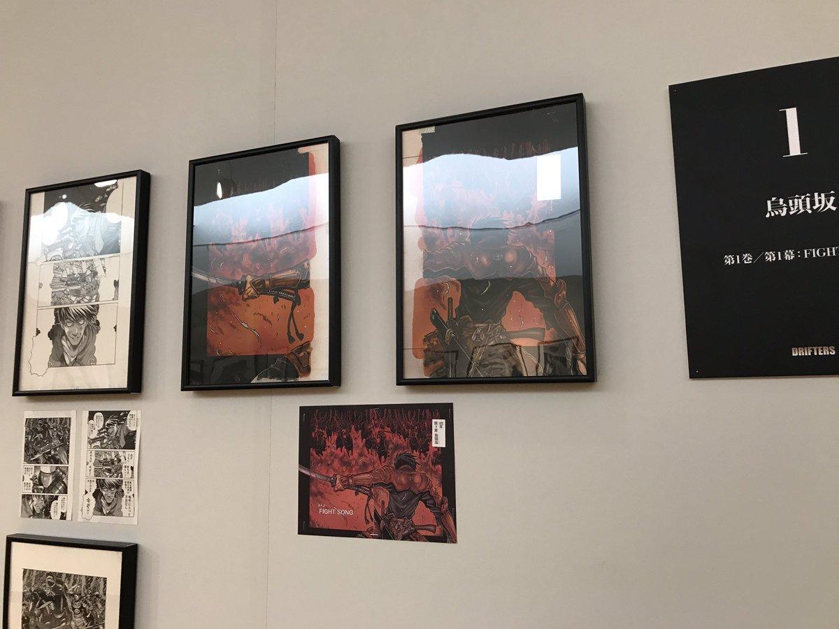 今日はドリフターズ原画展に行って来ました。関ヶ原関係の生原画と、なぜか土方戦の生原画が、間近で見放題……そして今回も写真
