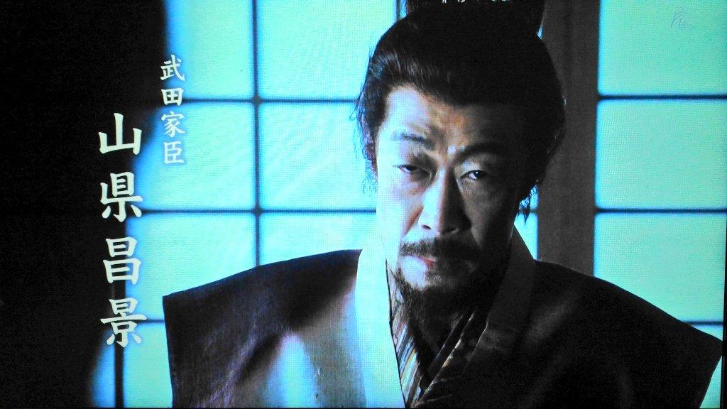 山県昌景、一筋縄じゃいかない貫禄ある顔だ。流石名将。実際よりも身長高そうだけど(140cmも無かったと言われてる#おんな