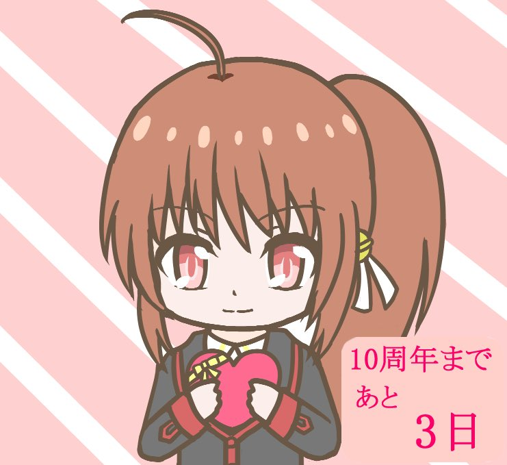 リトバス10周年まで、あと3日! 今日は鈴ちゃん! #LB10th