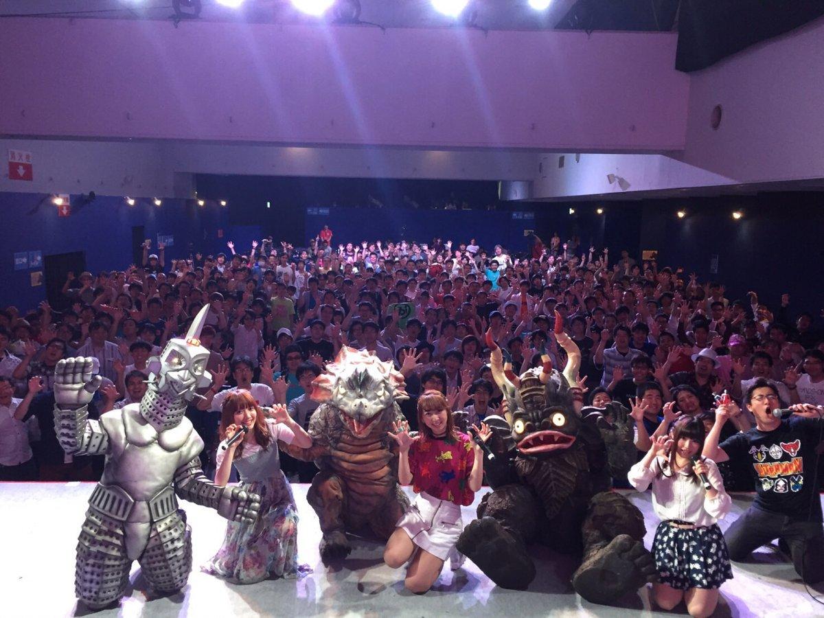 監督❗ 今日は、ウルフェス2016「怪獣娘アニメ化記念!                           ウルトラ