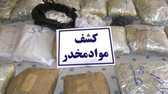#Iran drafts law to provide addicts with coupons for drugs from government https://t.co/Nu4Ajtrz9l https://t.co/otRUzH9kdJ
