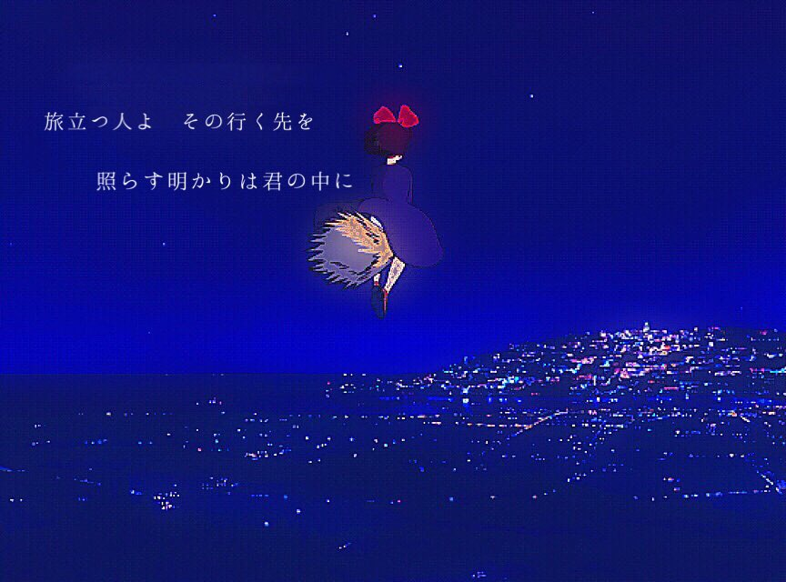 ジブリ ×  BUMP OF CHICKEN第2弾魔女の宅急便