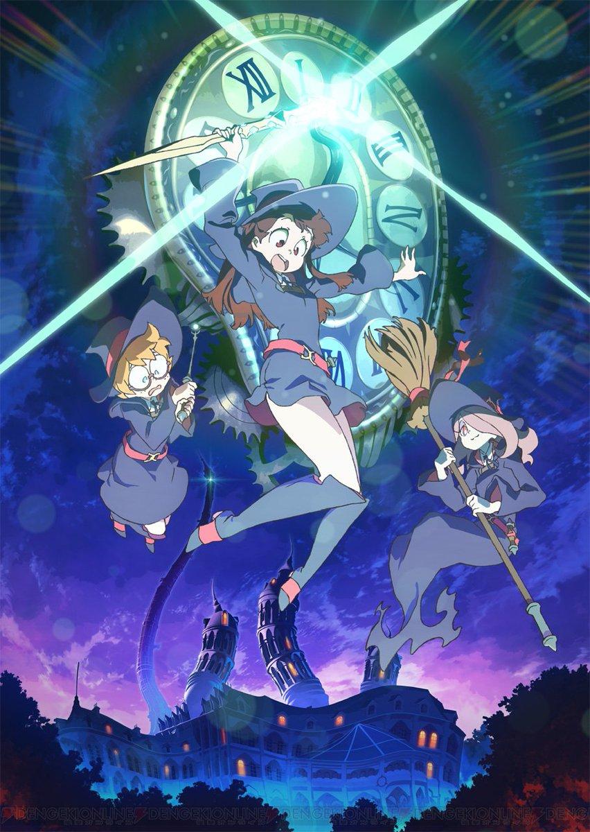 ゲーム『リトルウィッチアカデミア』アマンダたちがプレイアブルだと判明。最新PVなども公開  #LWA_jp