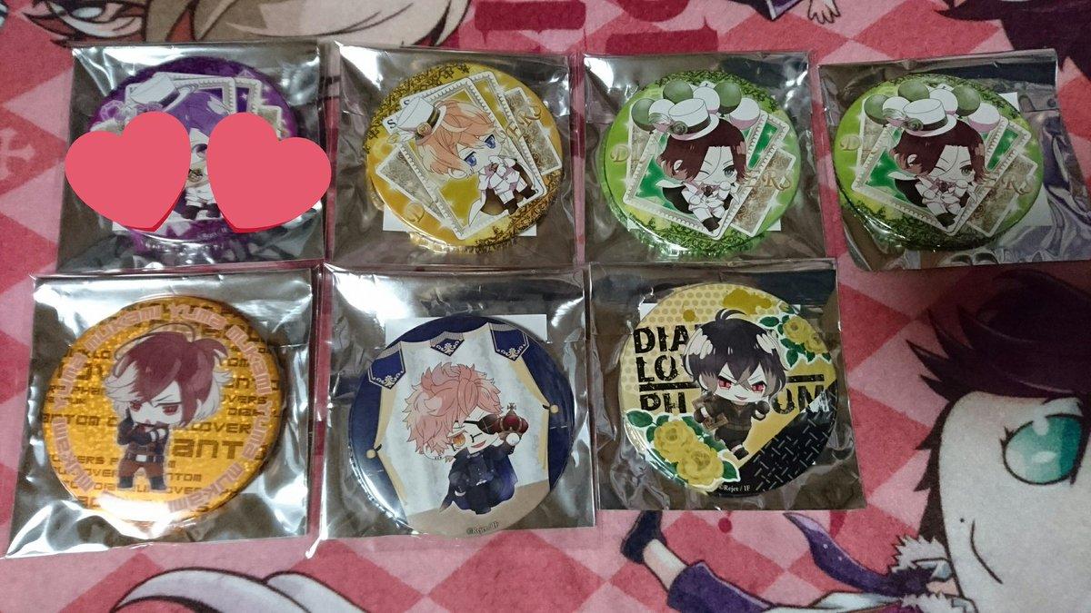DIABOLIK LOVERS 神出鬼没(ファントム)ビッグ缶バッジ(譲)カナト、シュウ、ライト2、ユーマ(ホロ)、シン