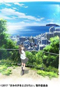 🕖本日 7/25(火)19時~『#時をかける少女』『#ちはやふる』のマッドハウスが贈る劇場用オリジナルアニメ―ション🎦「