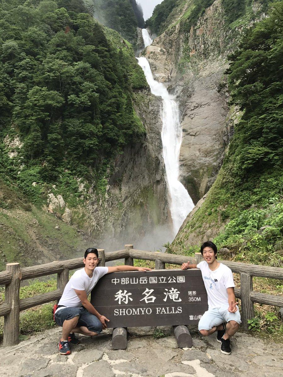 増田と富山までツーリングしてきたよ!すげー楽しい4日を過ごせたわ!称名滝、おおかみこども家、馬。まぁほぼほぼシュノーケリ