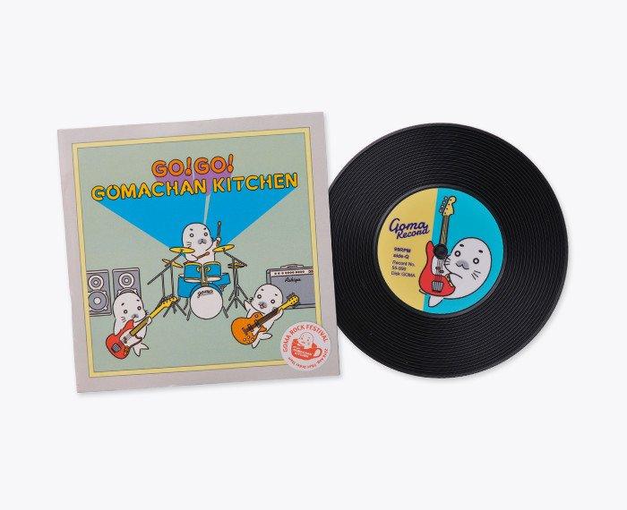 ↓New【7月のゴマちゃんグッズ情報】『GO!GO!ゴマちゃんキッチンオリジナル レコードコースター』(2種)発売日:7