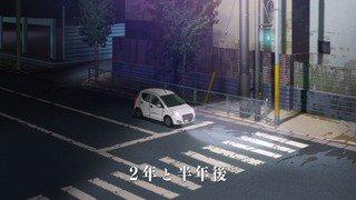 聖地巡礼@なづかり : 【聖地巡礼】SHIROBAKO -Part6-青梅街道