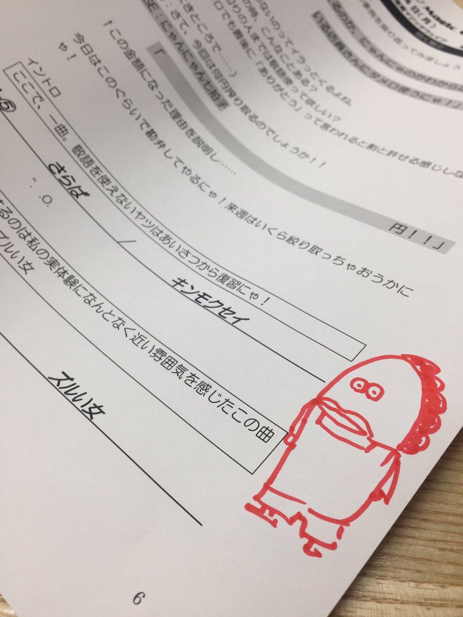 ショヴが描いた「おかあさん」です! #マジカレ #SMW856 #あたしンち
