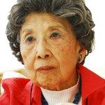 Author, champion of refugee aid Michiko Inukai dies at 96