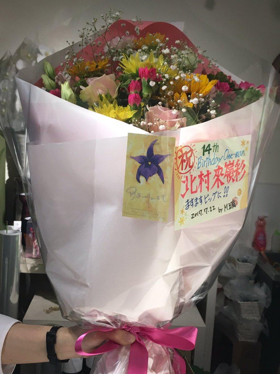 #北村來嶺彩 ちゃん7/22BDワンマン⑦新曲4連発続き10曲目「ピンポン」仲のいい友達3人組にあるある。2人が席が近い