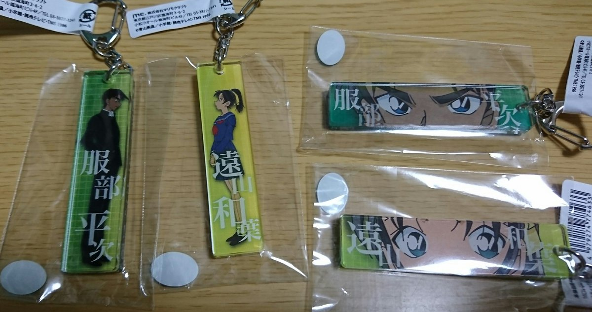 大阪でこんなん見つけたら買うしかないよなかわいー♡平和ちゃんかわいー♡ポーチは田舎だけん諦めとったけん嬉しい(;_;)さ