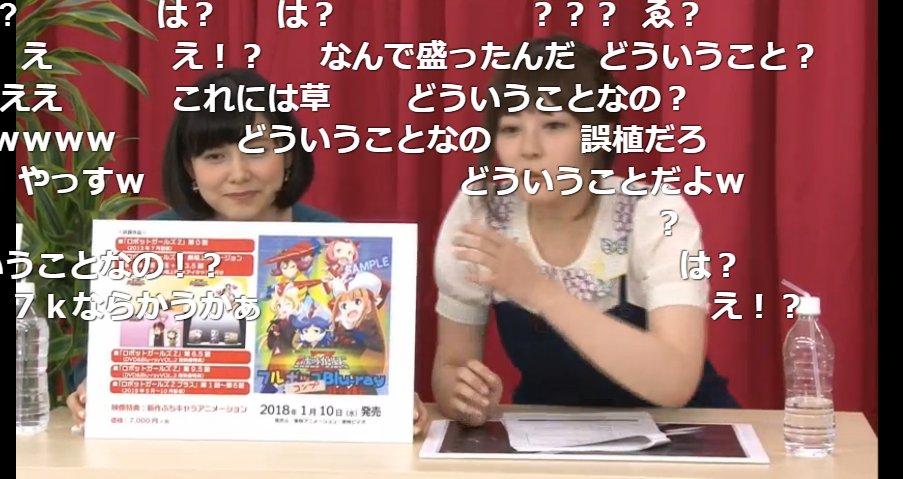 >ロボットガールズZフルコンプリートブルーレイが来年1月に21000円で発売はい>ただし今予約すると7000円は?