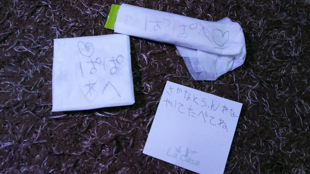 家に帰って娘からの手紙に癒されたのだ。画伯の描いた名探偵コナン。