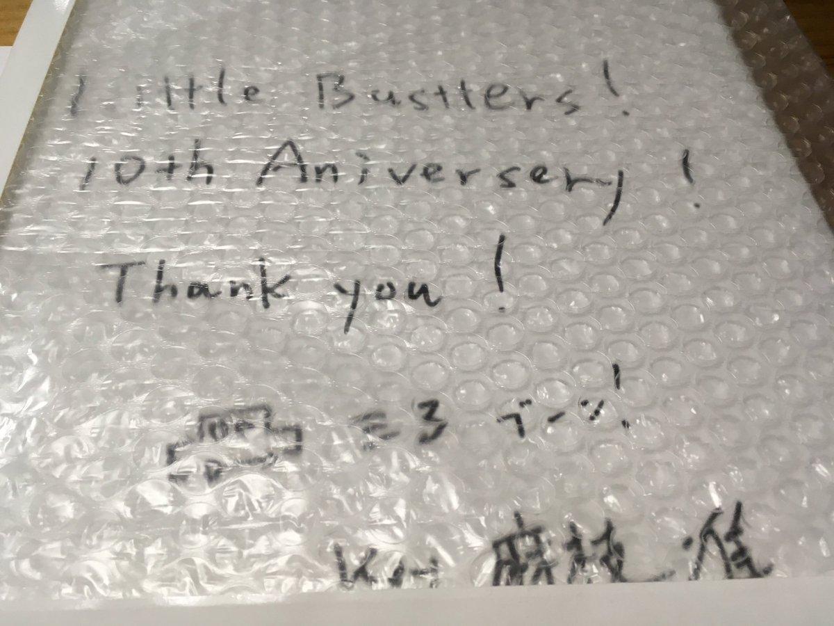 リトバス10周年記念の麻枝さんのサイン色紙が届きました。家宝にします!