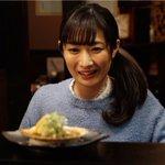 """""""ぷしゅーー""""のワカコがTVhにも帰ってきました!きょう深夜1時から『ワカコ酒 Season3』第1話を放送致します。村"""