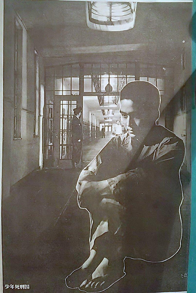 ラピュタ阿佐ヶ谷『少年死刑囚』観る前に予想していた以上の展開に色々と驚かされた。心の整理つけて穏やかに死にたいのに死ねな
