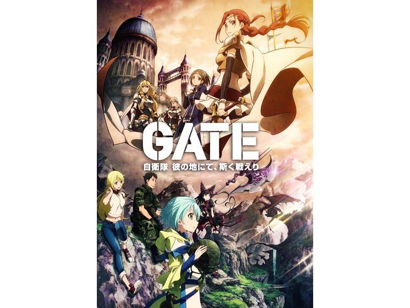 「GATE 自衛隊 彼の地にて、斯く戦えり」BD-BOX化、全24話を2 BOX構成。各2万円