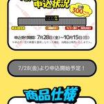 Nintendo switchとヘボットのDVDを比較してる人がいるけど、愚問ですな。switchはまだ後数年は買える。
