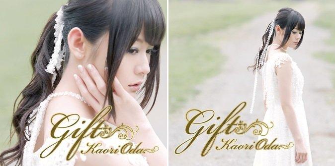 【織田かおり】ニューアルバム「GIFT」明日7/26発売!!「7'scarlet」「Code:Realize 」「ノルン